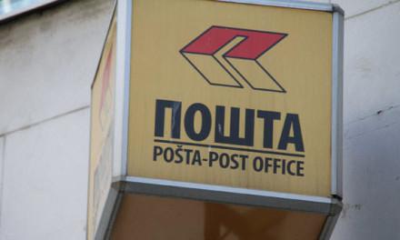 MUP RS: Nema pretresa u Poštama Srpske