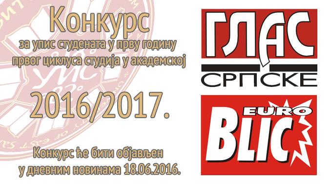 uis-konkurs-dnevne-novine