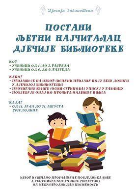 Postani ljetnji najčitalac Dječije biblioteke