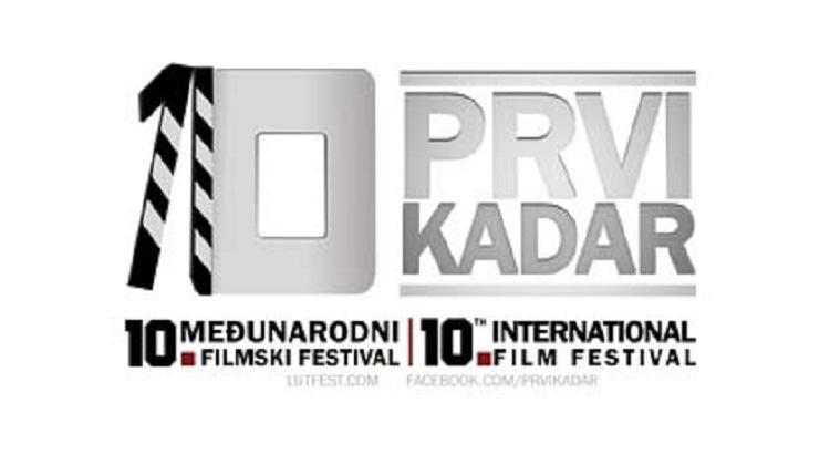 "10. Festival ""Prvi kadar"" novembar Istočno Sarajevo"