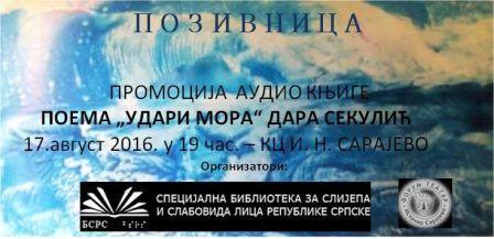 """Promocija Audio knjige Poema """"Udari mora"""" Dare Sekulić"""