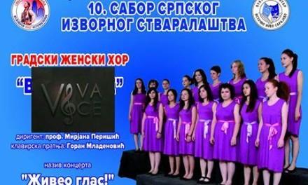 10. Sabor Srpskog izvornog stvaralaštva je u toku