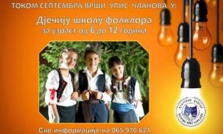 Dječija škola folklora u Kulturnom centru Istočno Novo Sarajevo