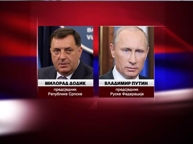 Video – Dodik u Moskvi 22. septembra na poziv predsjednika Putina