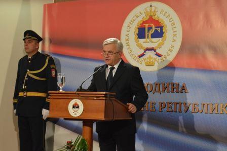 Povodom obilježavanja 25 godina postojanja i rada Narodne skupštine Republike Srpske