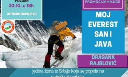 "Cafe bar ""New Folder"" promocija knjige ""Moj Everest san i java"" 30. oktobar"