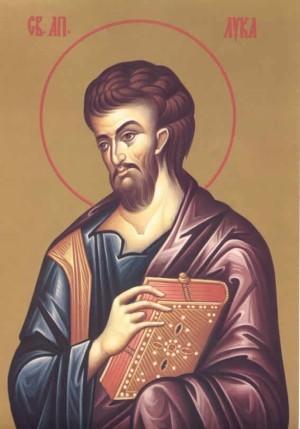 Srpska pravoslavna crkva danas slavi svetog Luku i svetog Petra Cetinjskog