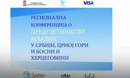 """Stav o održavanju """"Konferencije o preduzetništvu mladih"""" u Beogradu"""