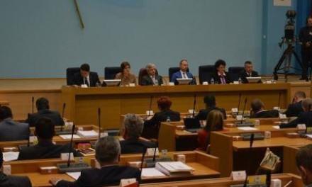 Danas se održava posebna sjednica Narodne skupštine Republike Srpske