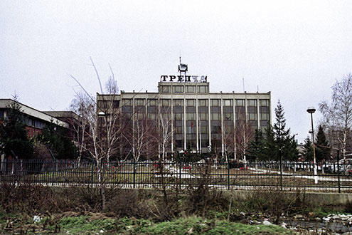 Trepča ruši kosovsku vladu