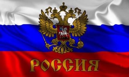 Beograd: Rusija poklanja 80 miliona dolara u oružju
