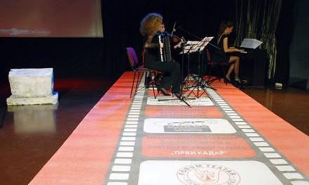 """U Istočnom Sarajevu otvoren jubilarni 10. Međunarodni filmski festival """"Prvi kadar"""""""