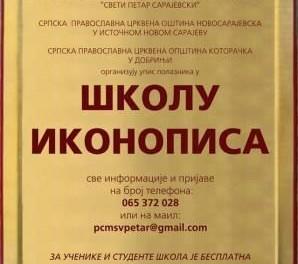 Pohađajte besplatno Školu Ikonopisa