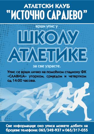 atletski1