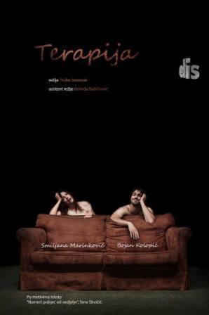 """Predstava """"Terapija"""" Kulturni centar Pale"""