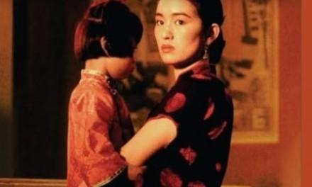 Večeri kineskog filma od 16. do 18. decembra