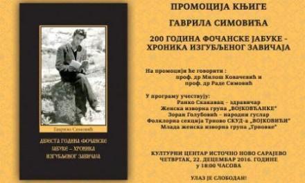 """Promocija knjige """"Dvjesta godina fočanske Jabuke – hronika izgubljenog zavičaja"""""""