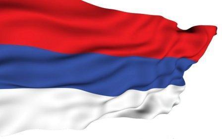 U Republici Srpskoj sutra neradni dan