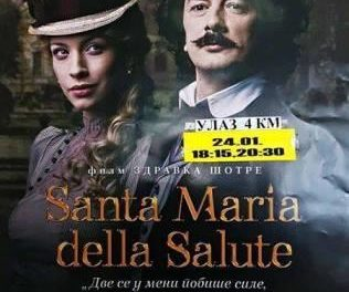 """Film Zdravka Šotre """"Santa Maria della Salute"""""""