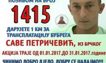 Pomozimo Savi Petričeviću 31.-godišnjaku iz Brčkog