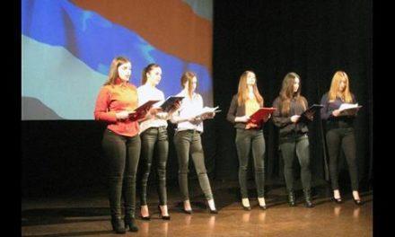 "Programom ""Srpskoj za rođendan"" obilježen 9. januar"