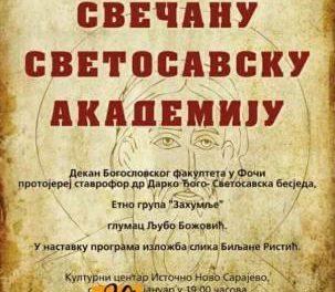 Svečana Svetosavska akademija