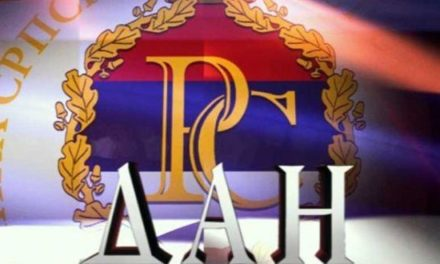 Srećan vam Dan Republike Srpske