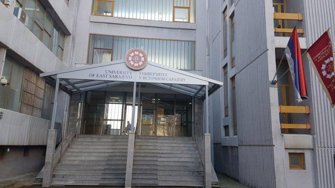 Senat Univerziteta usvojio Prijedlog broja studenata za upis u akademsku 2017/2018. godinu