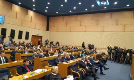 Počela posebna sjednica NSRS o reviziji presude po tužbi BiH protiv Srbije