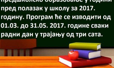 Osnovna škola P.P.Njegoš: Sutra počinje predškolsko obrazovanje za 2017.