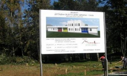 Nastavka radova na dogradnji Doma zdravlјa Istočno Novo Sarajevo – II faza