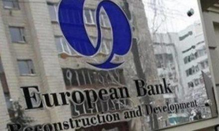 """(EBRD)- OTVOREN Javni poziv za projekte:""""Savjetovanje za mala i srednja preduzeća"""""""