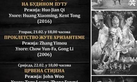 """""""Večeri kineskog filma"""" u Kulturnom centru Istočno Novo Sarajevo"""