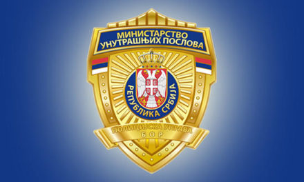 MUP RS: Rasvijetljen niz teških krivičnih djela, objavljena imena svih osumnjičenih