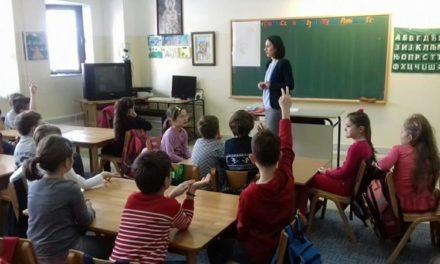 Stručno usavršavanje nastavnika