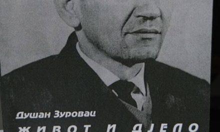 """Promocija književne studije """"Život i djelo Riste Trifkovića"""" autor Dušan Zurovc"""