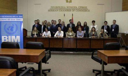 Studenti Pravnog fakulteta UIS-a na međunarodnoj konferenciji