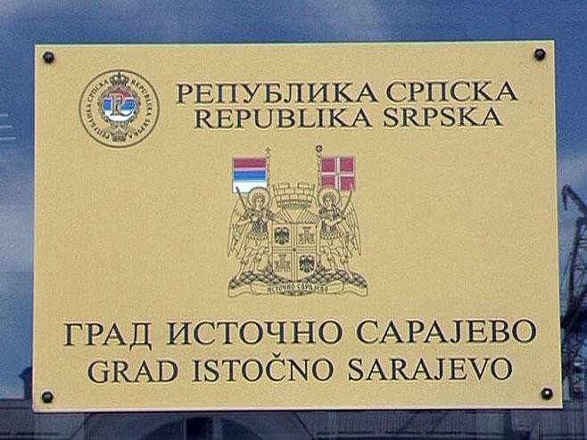 9. marta konstitutivna sjednica Skupštine grada Istočno Sarajevo