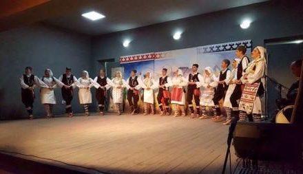 """Manifestacija """"Srpska mladost – snaga Srbije"""""""