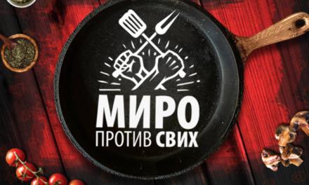 """""""Miro protiv svih"""" na ATV-u od 1.maja"""