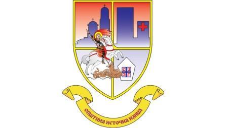 KONKURS za dodjelu stipendija Opštine Istočna Ilidža
