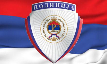 Upućena čestitka povodom 04. aprila Dana policije Republike Srpske