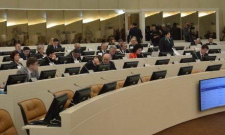 Predstavnički dom Parlamenta BiH danas po hitnom postupku razmatra izmjene Zakona o akcizama i pratećih zakona