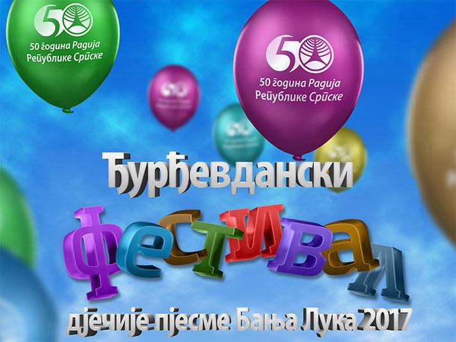 """""""Đurđevdanski festival"""" u znaku jubileja"""