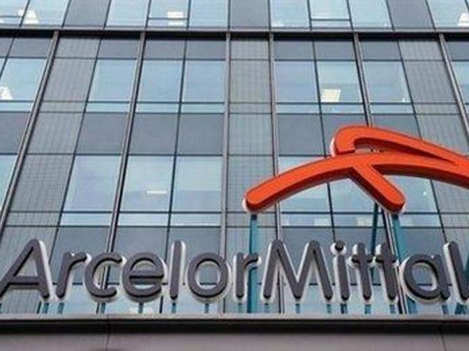 """""""Arselor Mital"""" očekuje nastavak procesa privatizacije"""