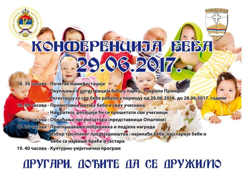 """""""Konferencija beba 2017"""" Istočno Novo Sarajevo"""