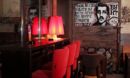 Soho lounge bar