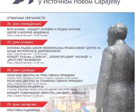 Počinju Principovi dani u Istočnom Novom Sarajevu