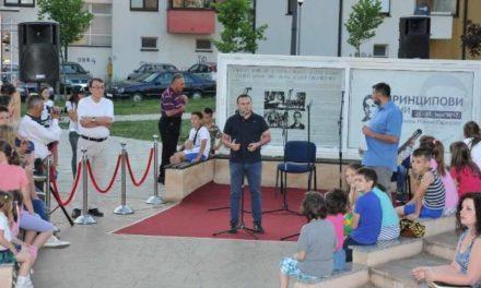 """""""Principovi dani"""" u Istočnom Novom Sarajevu"""