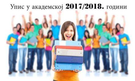 Prijemni ispit za upis na Univerzitet u Istočnom Sarajevu